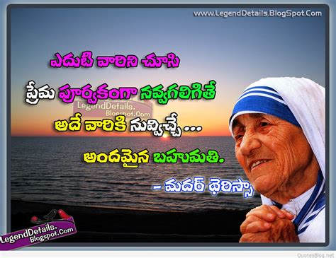 biography of mother teresa in malayalam language backgrounds mother theresa quotes