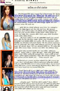 Download image images of more hot pictures from sinhala hukana pc