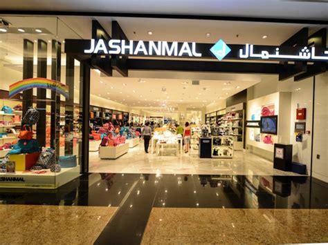 jashanmal home department store dubai shopping guide