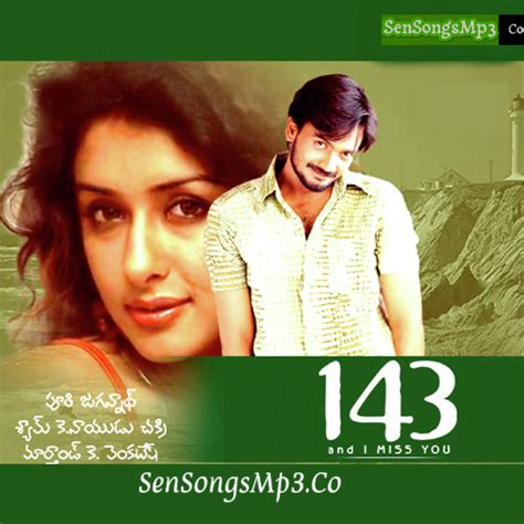 download mp3 song i feel u i songs telugu mp3 free download