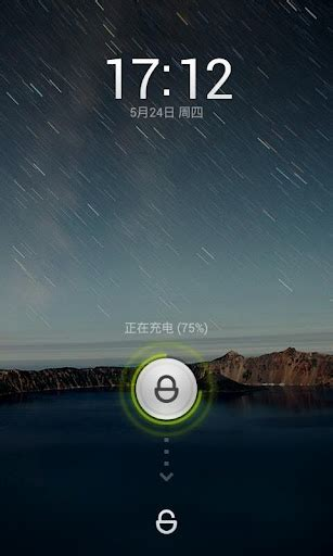 themes for mihome apk mihome launcher android 4 0 187 скачать на android игры
