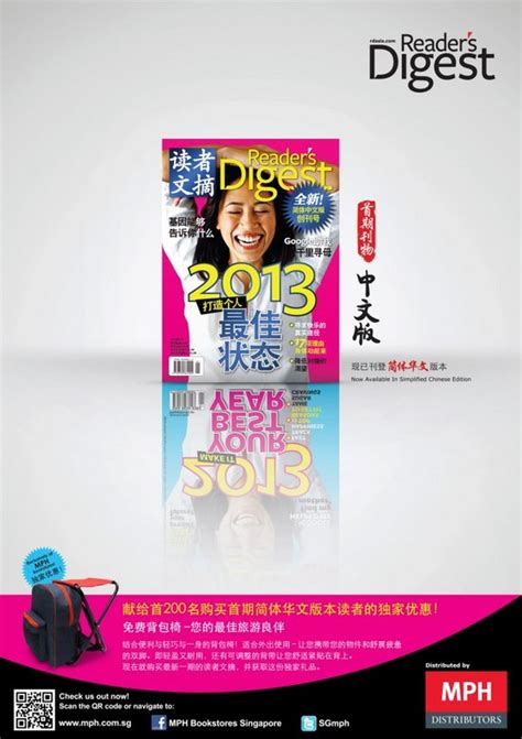 Readers Digest Sweepstakes Winners 2013 - mph bookstores reader s digest promotion free premium singapore great deals