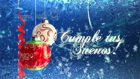 imagenes de navidad animadas navidad video tarjeta de felicitaci 243 n youtube