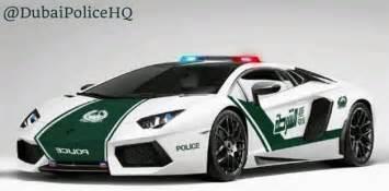 Lamborghini Cop Dubai Welcome Lamborghini Aventador Cop Car