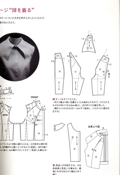 pattern magic vol 2 free download pattern magic volume 2 japanese fashion design book
