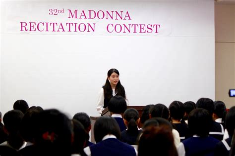 Are Madonna A Contest by 32nd Madonna Recitation Contest 今日の東雲