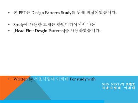 command pattern web api design pattern study 6 command pattern