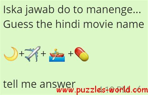 hindi film quiz questions and answers guess the hindi movie name whatsapp puzzles world quiz