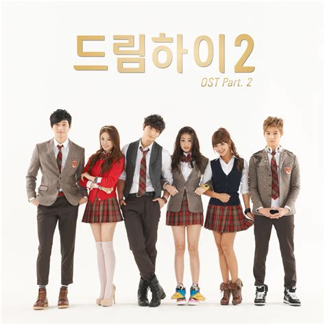 Ost Dream High 2 Indowebster | wyvern march 2012