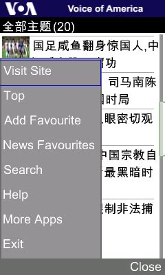 voa chinese simplified for java phones for android os | getjar