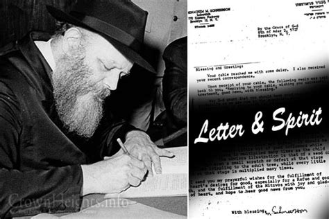 In Letter And Spirit Letter And Spirit The Essence Of A Crownheights Info Chabad News Crown Heights News