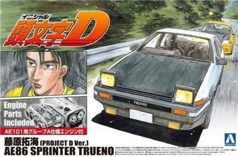 Aoshima Toyota Ae86 Sprinter Trueno Project D With Engine 1 24 aoshima id 01 00813 1 24 takumi fujiwara 藤原拓海 s toyota