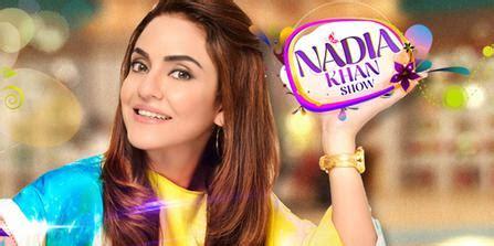 nadia khan show wikipedia