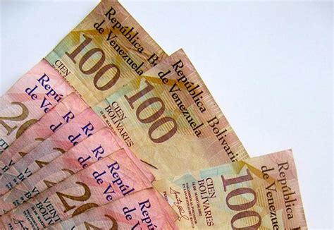imagenes del ivss venezuela las prestaciones en dinero del seguro social obligatorio