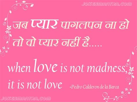shayri wallpapers  love quotes  hindi images