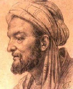 full biography of ibn sina world leading muslims the life of avicenna the bee