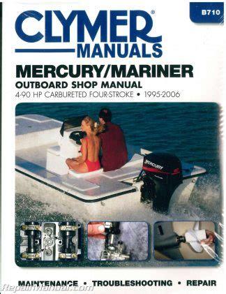 Used Mariner Mercury Outboard Engine 75 Marathon 75 Sea