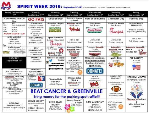 calendar greenvilleartscom the calendar jl mann spirit week