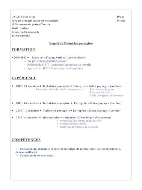 comp騁ence cuisine c v num pdf par kevin fichier pdf