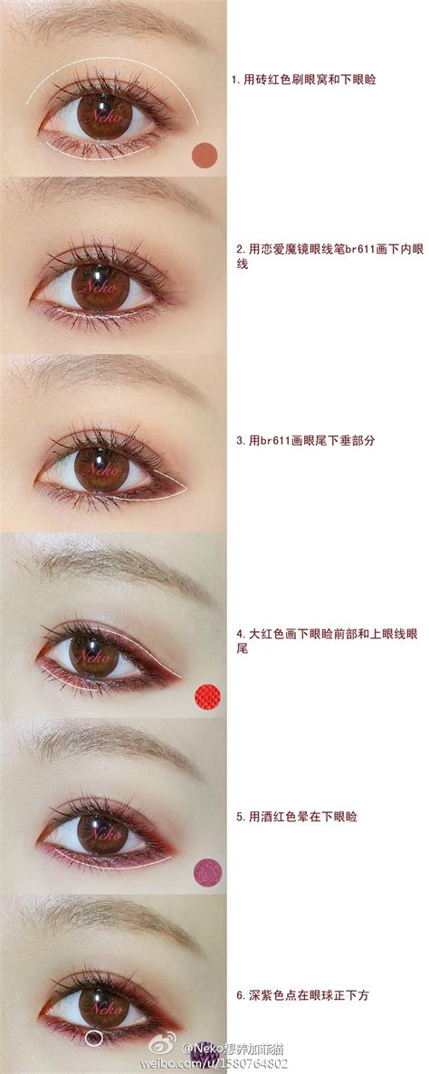 Eyeshadow Japan 1000 images about kpop fashions on