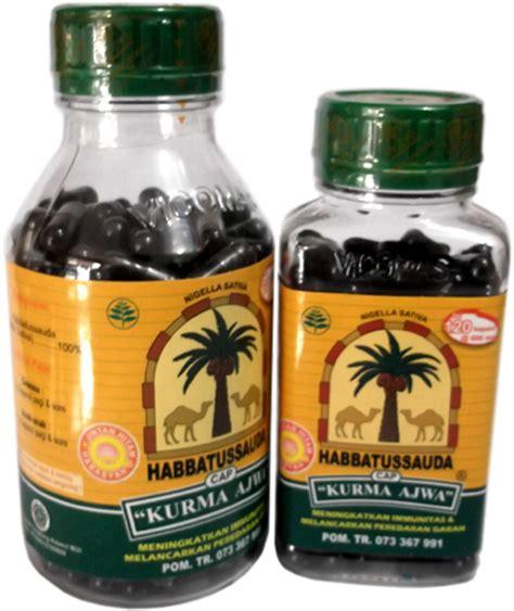 Habbatussauda Kurma Ajwa Isi 100barusegel jual habbatussauda cap kurma ajwa aliifa herbal shop aliifa herbal shop