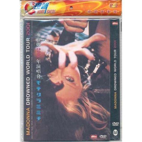 Dvd Madonna Drowned World Tour 2001 Drowned World Tour 2001 Taiwan 2001 Ltd Live Dvd Unique