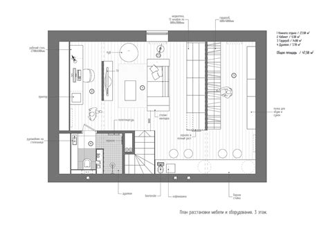 floor plans design duplex penthouse with scandinavian aesthetics industrial