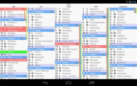 Calendrier Arabe 2014 Calendrier 2015 Hijri Miladi Search Results Calendar 2015