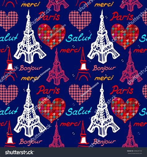 travel pattern in french paris seamless pattern eiffel tower hearts stock vector