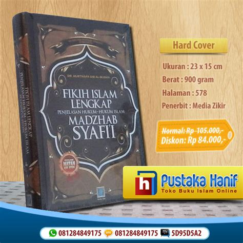 Matan Fikih Madzhab Syafii jual buku fikih islam lengkap madzhab syafii syarah matan abu syuja pustaka hanif