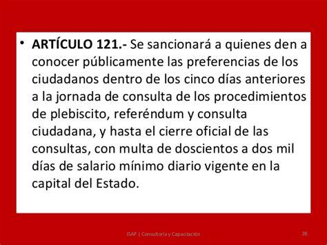 consulta ciudadana de los salarios mnimos profesionales comit 233 s de participaci 243 n ciudadana en sonora mx