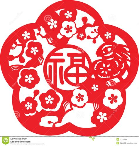 new year paper cutting patterns new year pattern stock images image 17711284