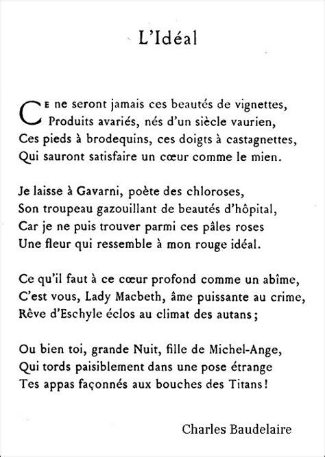 Charles Baudelaire | Bibliotec