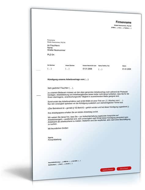 Vorlage Kündigung Arbeitsvertrag In Der Probezeit Arbeitnehmer K 252 Ndigung In Der Probezeit Durch Arbeitnehmer Yournjwebmaster