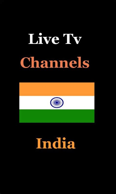 live tv channel indian live tv channels apk free sports app for