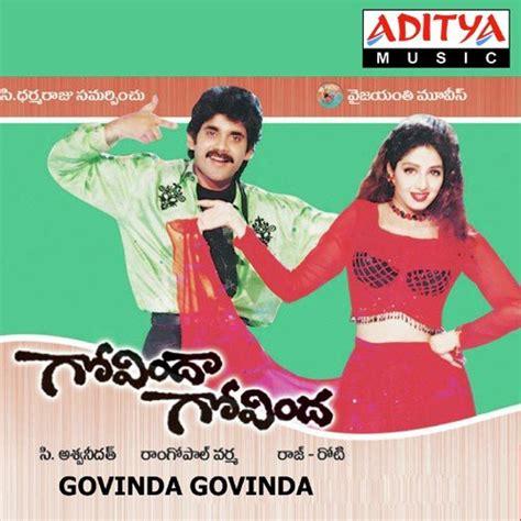 actor govinda best songs govinda govinda songs download and listen to govinda