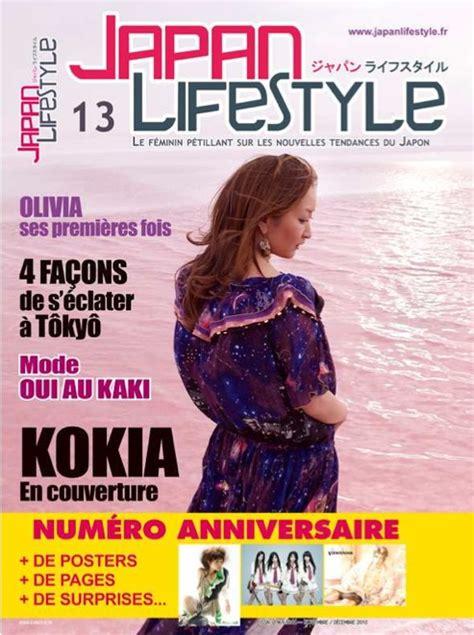 Whos News Lifestyle Magazine 13 by Vol 13 Japan Lifestyle News