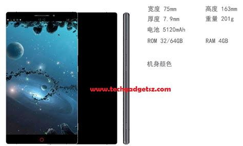 Hp Zte X6 zte nubia x8 leaked will 4gb ram bezel less qhd display and a battery
