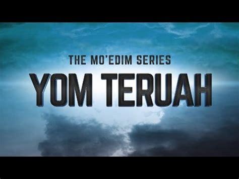 the mo'edim: yom teruah 119 ministries youtube
