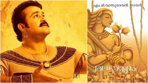 film mahabharata full narendra modi says mohanlal s mahabharata to make india
