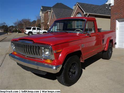 j10 jeep parts img 0084