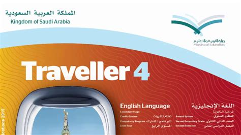 The Traveler 4 traveller 4 module 1 lesson a