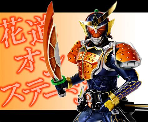 Noten Kamen Rider tenka gomen from black to orange