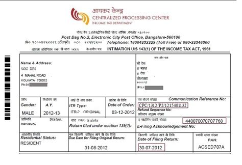 intimation under section 143 1 tax by manish understanding income tax notice under