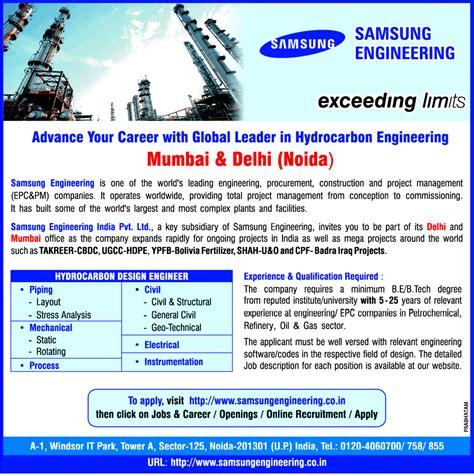 piping layout engineer jobs in chennai jobs in samsung engineering vacancies in samsung