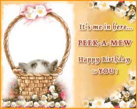 birthday greetings in kannada