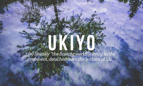 wonderful japanese words  dont  english equivalents