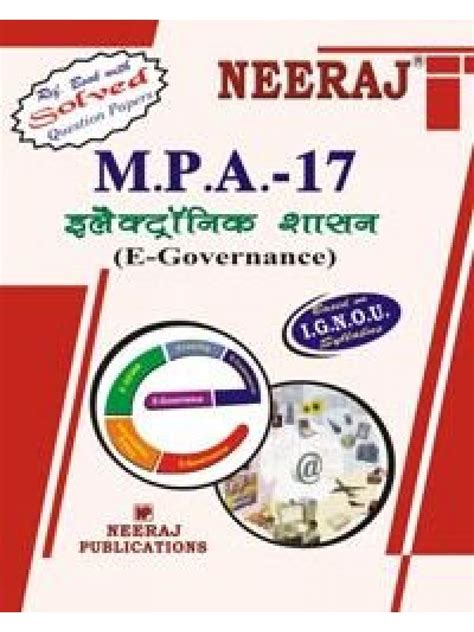 Comparing Mpa And Mba by Ignou Mpa 17 Electronic Governance