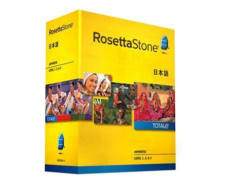 rosetta stone japanese level 4 rosetta stone japanese levels 1 3
