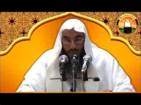 Tafsiran Yunus tafsir surah yunus part 01 by sheikh motiur rahman madani